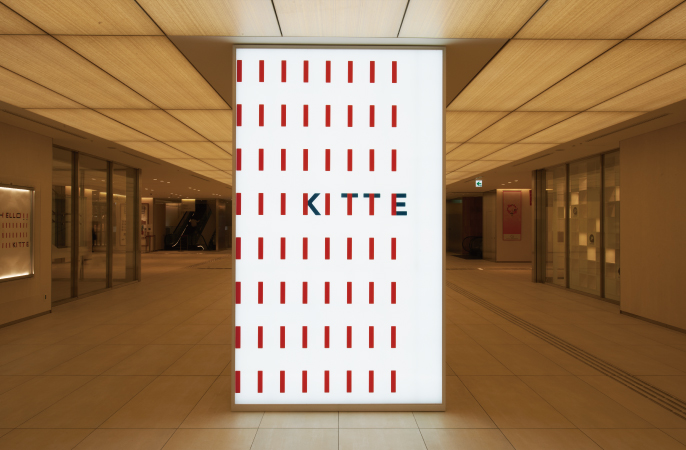 Kitte Building - Visual Identity - Hara Design Institute