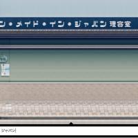 noramoji_japanese_typography