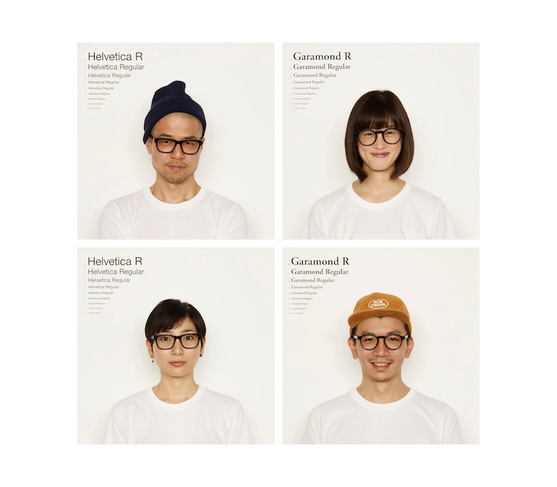 type-japanese-eyewear-brand-helvetica-garamond-design-people