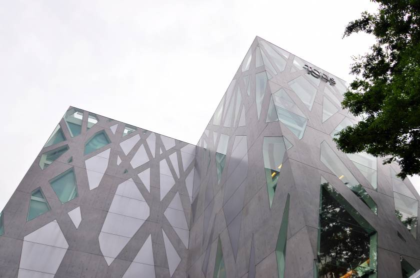 Tod`s Building / Toyo Ito - Tokyo Omotesando