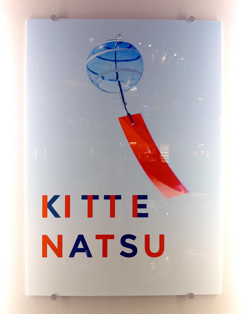 Kitte Building - Visual Identity - Hara Design Institute - Logo - Hara Design Institute