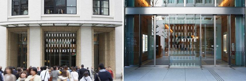 kitte-building-marunouchi-tokyo_entrance