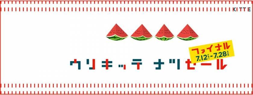 kitte-visual-identity-hara-kenya-design-web-images_007