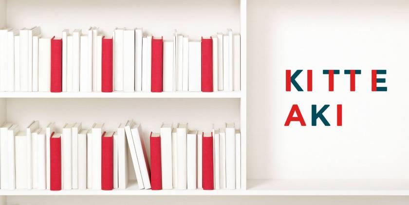 kitte-visual-identity-hara-kenya-design-web-images_009