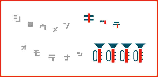 kitte-visual-identity-kenya-hara-design-institute2