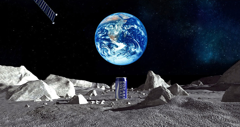 Pocari Sweat - Lunar Dream - Moon