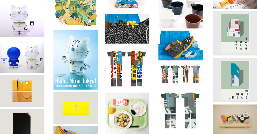 Design Made in Japan - Designspotting