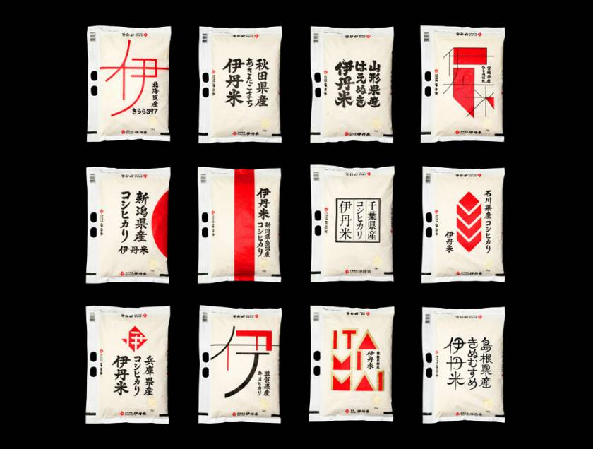 Itamimai_Japanese_rice_packaging_by_Kashiwa_Sato