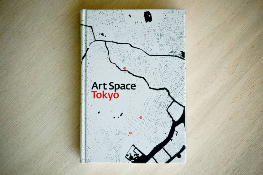 art-space-tokyo