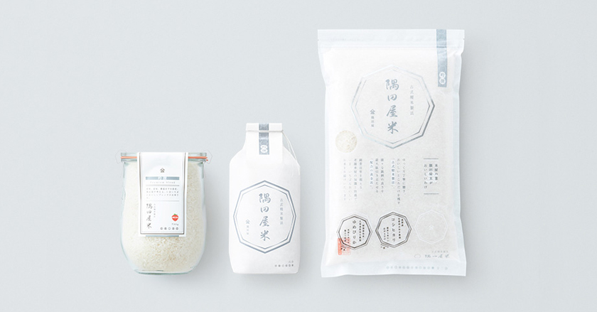 Japanese Rice Packaging Design