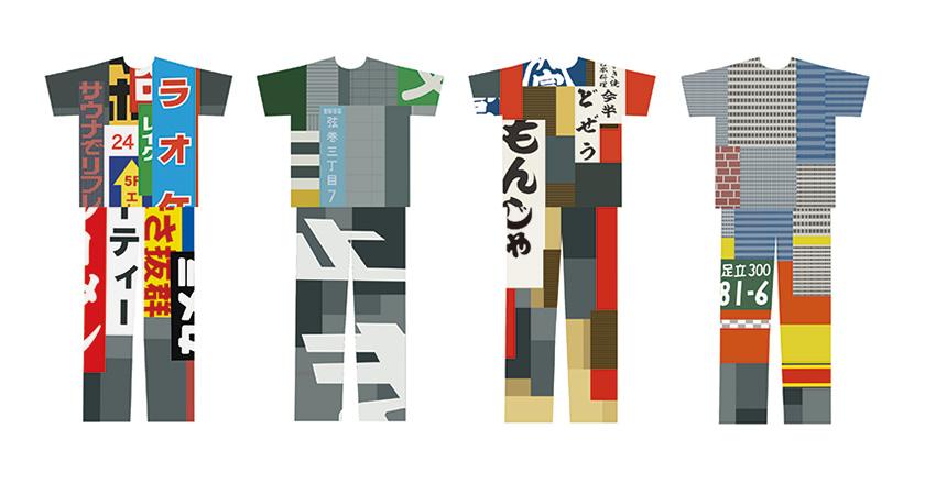 Haruka Matsubara - Tokyo Camouflage - Presentation