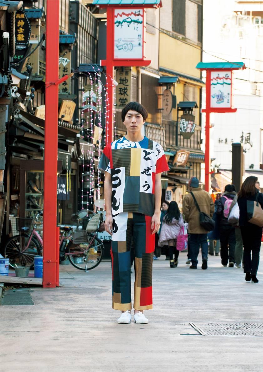 Haruka Matsubara - Tokyo Camouflage - Asakusa