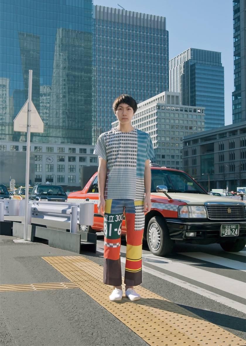 Haruka Matsubara - Tokyo Camouflage - Marunouchi