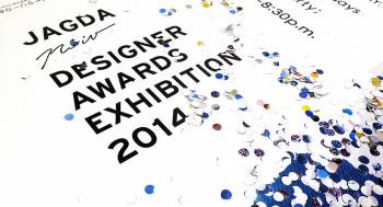 JAGDA Designer Awards Exhibition 2014 – Visual Roundup