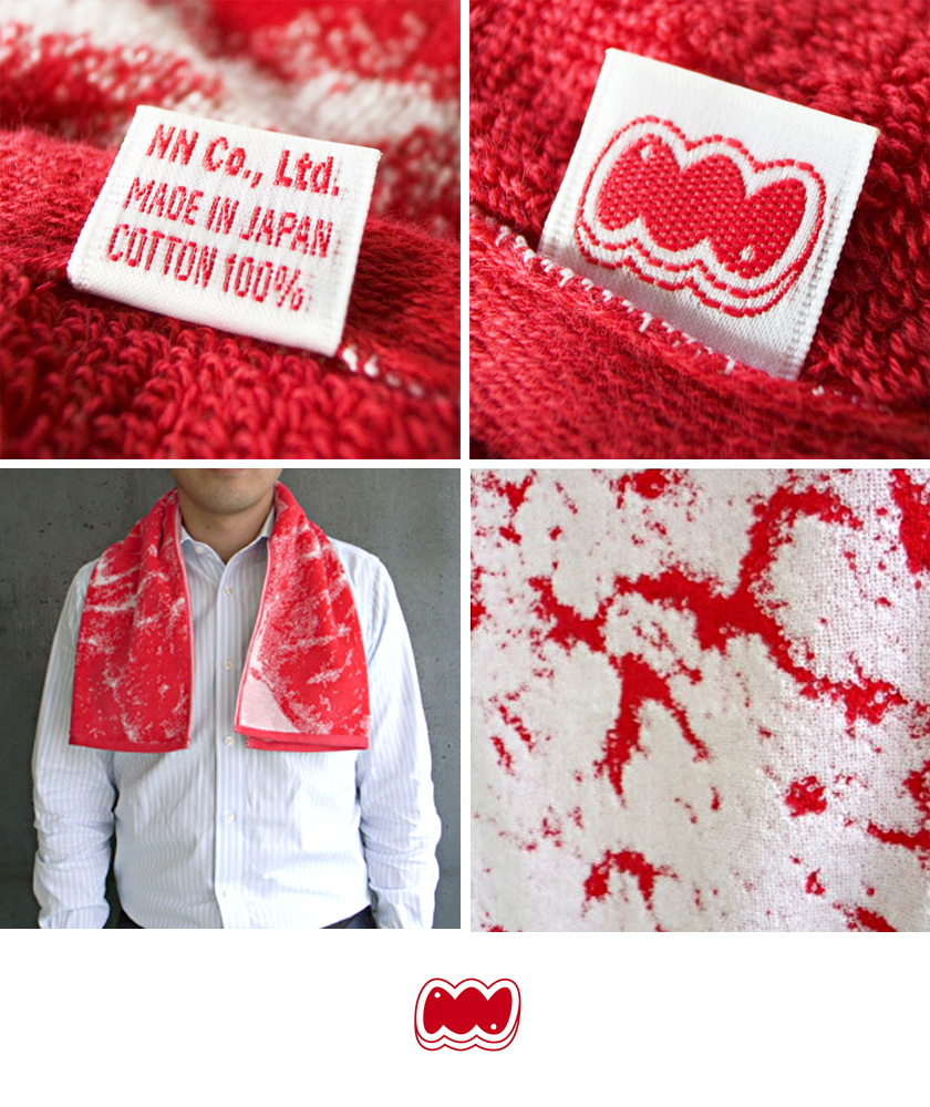 niku-meat-towel-logo-tag-neck