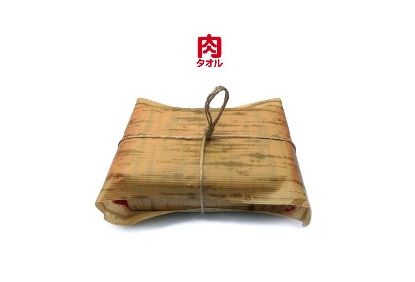 niku-meat-towel