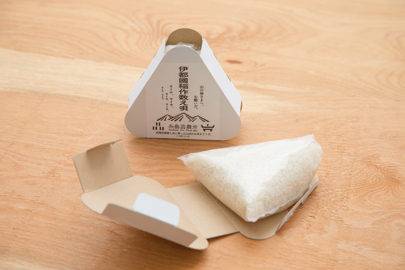rice_package_by_Tetusin_Design_Office