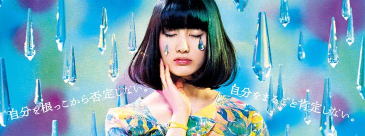 Mariko Ogata - Lumine - Campaign Images making_130425_02