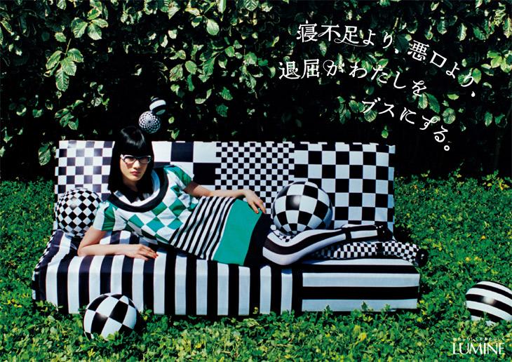 Mariko Ogata - Lumine - Campaign Images making_130613_03