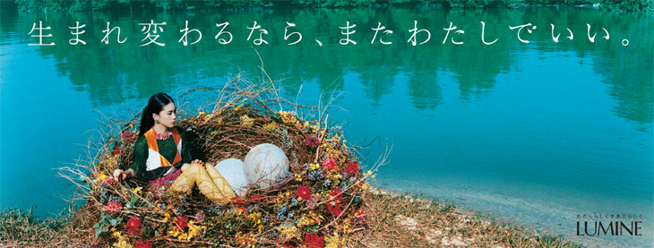 Mariko Ogata - Lumine - Campaign Images making_140306_03