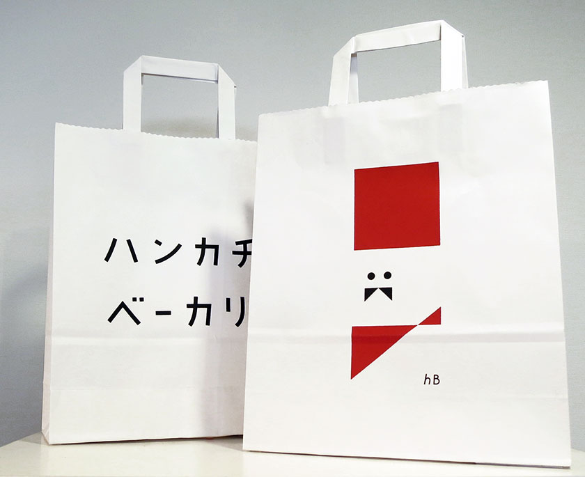 Graphic Design in Japan 2014 - Midtown Design Hub Exhibition