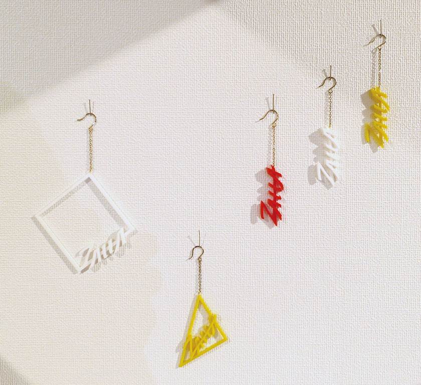 Graphic Design in Japan 2014 - Midtown Design Hub Exhibition