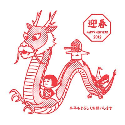 Kimiaki Yaegashi - Japanese Illustrator