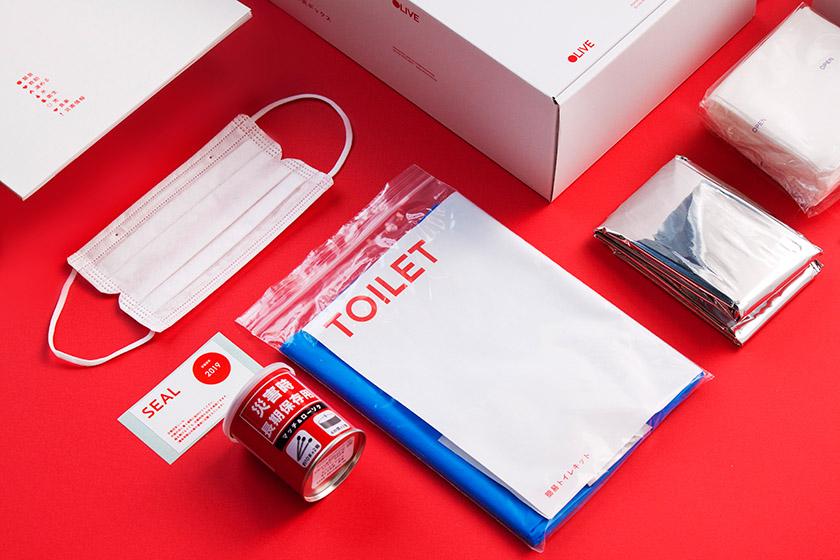 nosigner-eisuke-tachikawa-second-aid-kit_003
