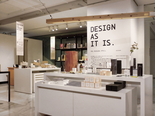 nosigner-eisuke-tachikawa-social-innovation-design-exhibition_001