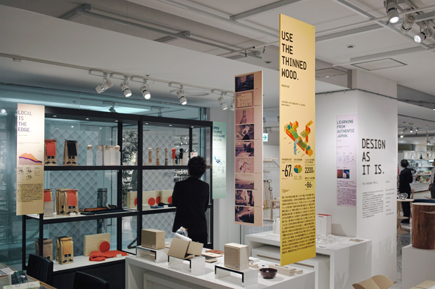 nosigner-eisuke-tachikawa-social-innovation-design-exhibition_004
