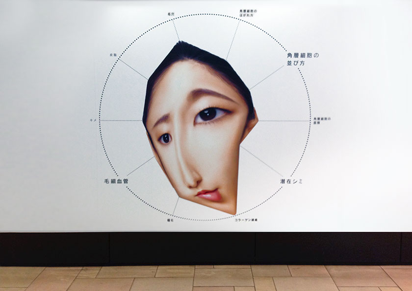 Pola Apex Japanese Cosmetics Brand - Advertising Campaign Posters