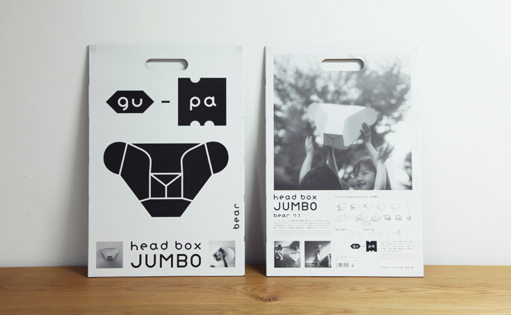 gu-pa-folding-gift-packaging