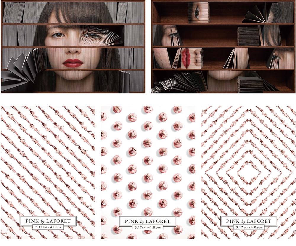art director yuni yoshida