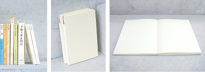 atsushi-kawakami-koushiki-midori-notebook