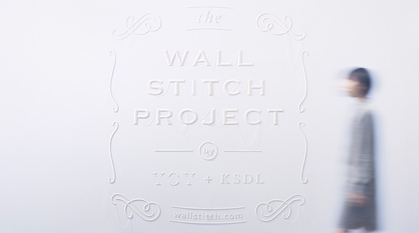 cover-3D-wall-stitch-project-yoy-ksdl