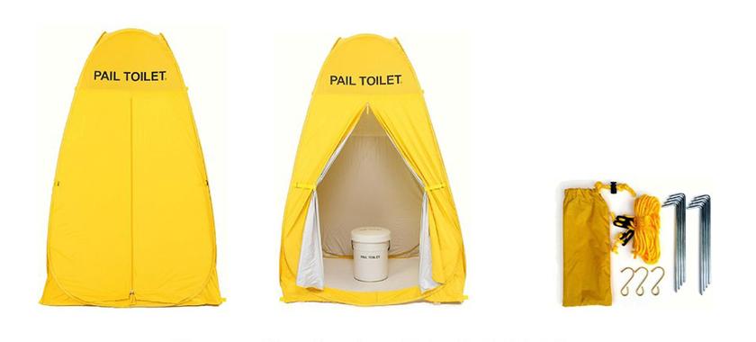 pail_toilet_1