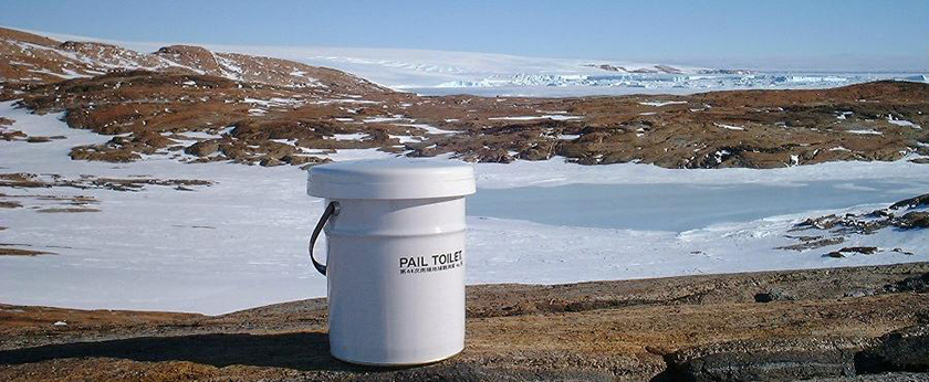 pail toilet kit