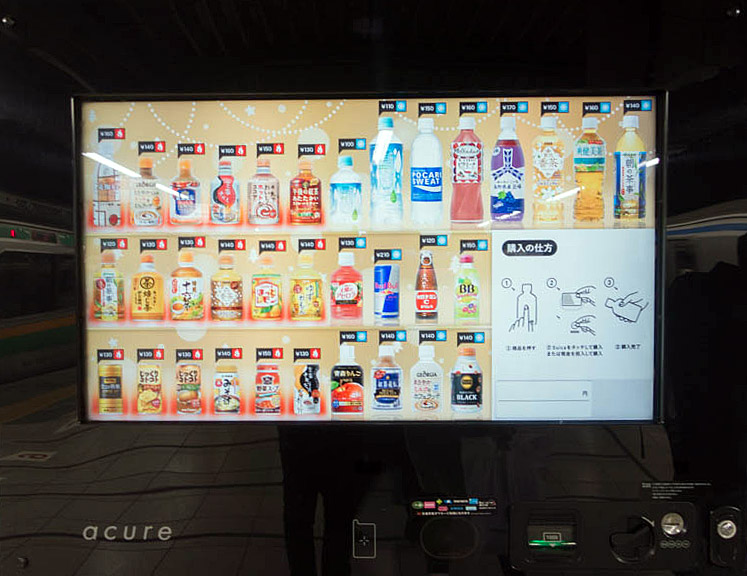 Acure - Digital Japanese Drinks Vending Machine