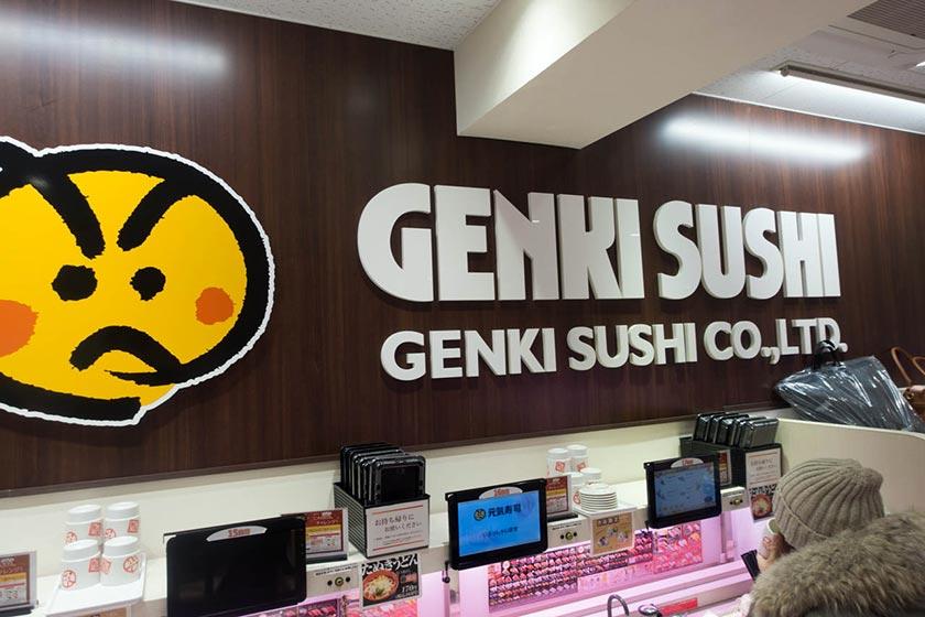 genki-sushi-ui-ux-ording-system