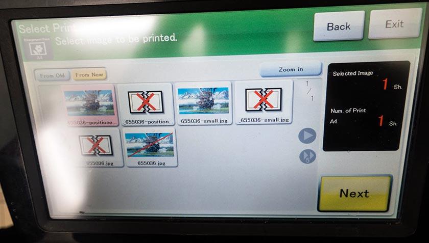 Konbini Printer - Japanese UI User Interface Design