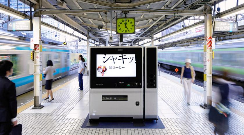 Acure - Digital Japanese Drinks Vending Machine