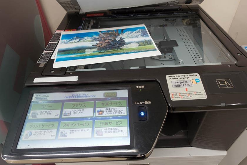 Adventures In Japanese Ui Design Sharp Konbini Printers