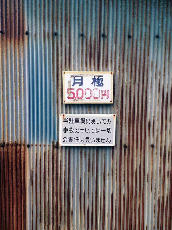 moji-no-hakkutsu-ian-lynam-zine_03