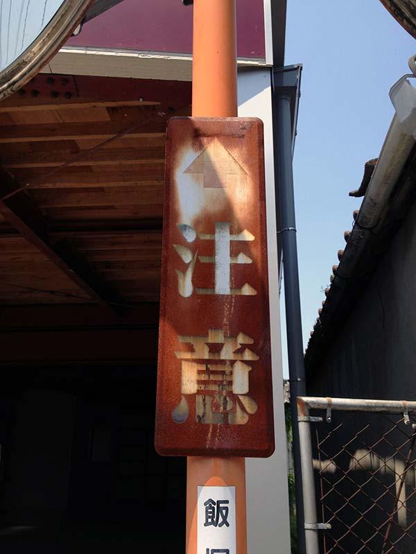 moji-no-hakkutsu-ian-lynam-zine_18