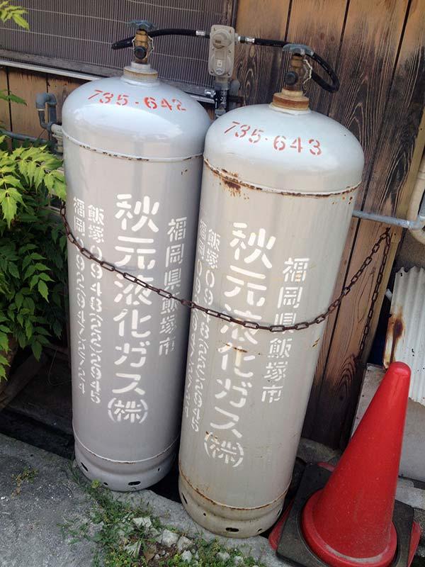 moji-no-hakkutsu-ian-lynam-zine_19