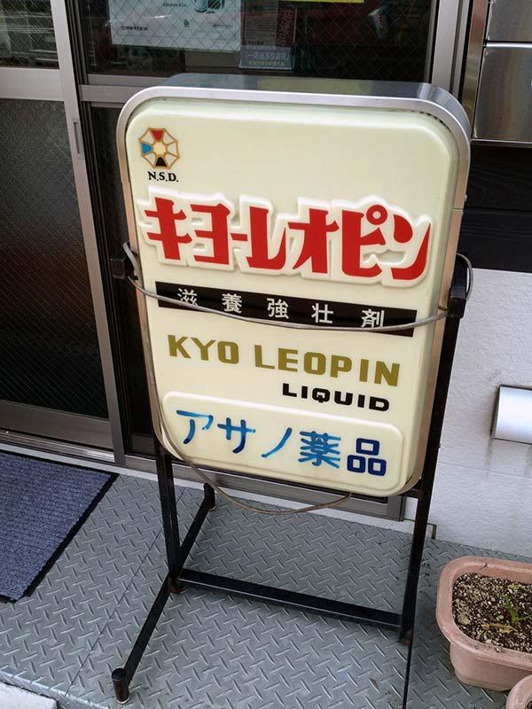 moji-no-hakkutsu-ian-lynam-zine_20