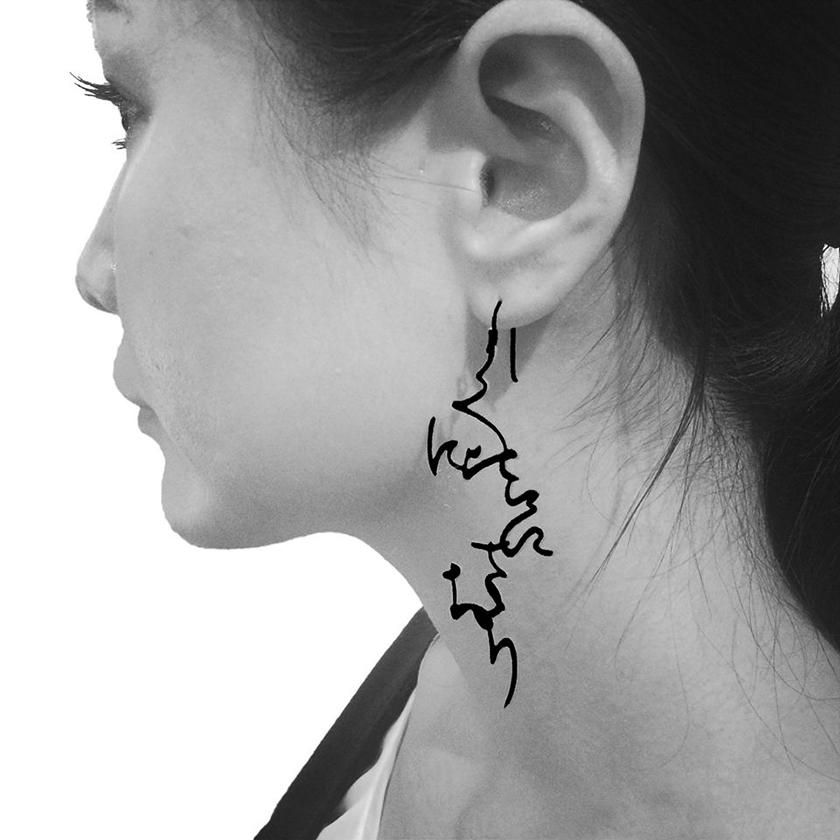 saori kunihiro calligraphy pierce