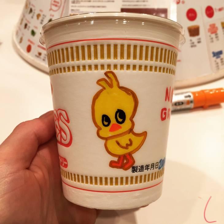 Cupnoodle Museum Yoyohama Japan