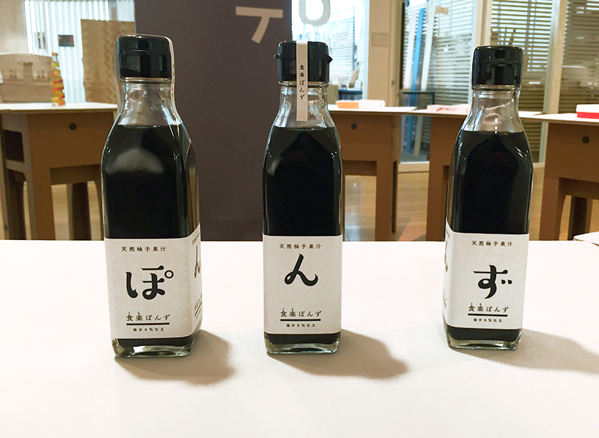 Tohoku_Packaging_Design