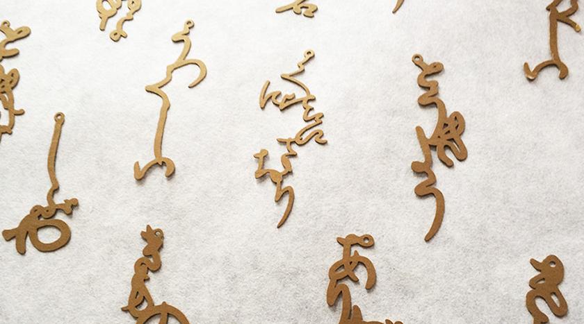 saori kunihiro calligraphy